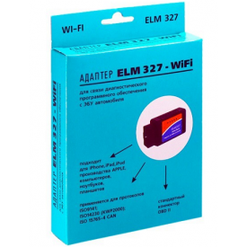 Адаптер ELM Wi-Fi 327 - Apple, Android
